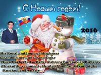 Rurikovich Merry Christmas - Happy New Year 2016